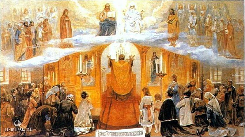 церковь земная и небесная картинки