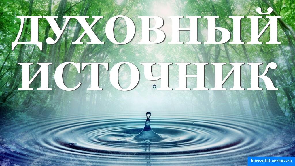 Сборник статей о Православии