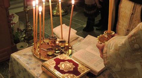 Приглашаем на Соборование - таинство исцеления души и тела