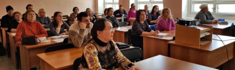 Основы православной культуры: знать и преподавать